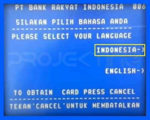 Cara Daftar SMS Banking BRI di ATM