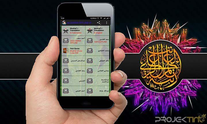 AlQuran 30 juzz Offline
