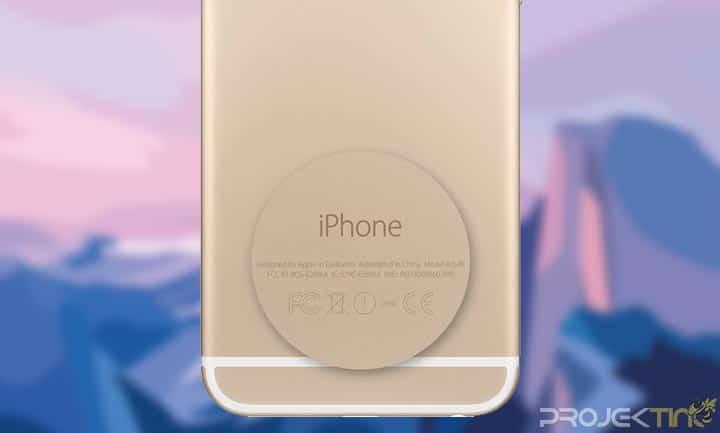 Cara Cek Nomor IMEI iPhone